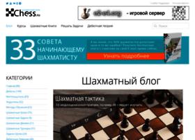 xchess.ru