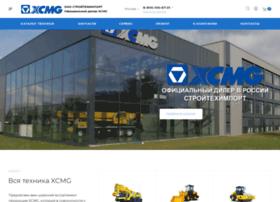 xcmg.ru