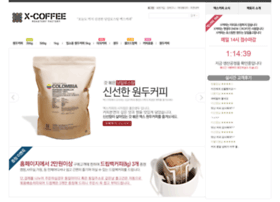 xcoffee.co.kr
