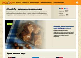 xcook.info