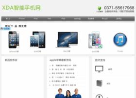 xda-china.com