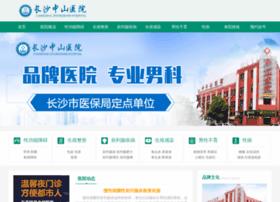 xda-china.net