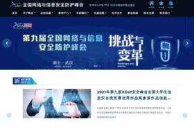 xdef.org.cn