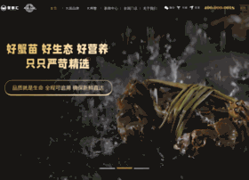xdh-china.com