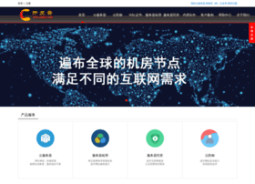 xdnao.com