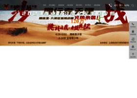 xdxialingying.com