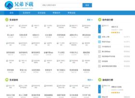 xdxiazai.com
