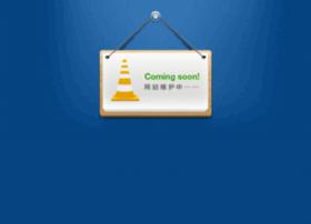 xebye.com