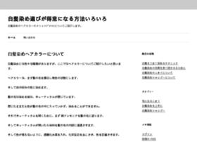 xedepvl.com