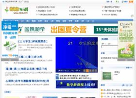 xedu.net