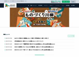 xeex.co.jp