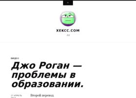 xekcc.com