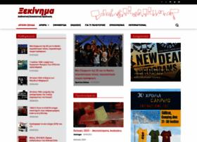 xekinima.org