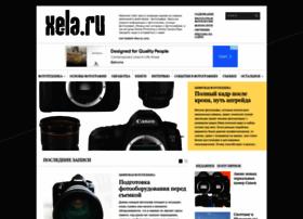 xela.ru