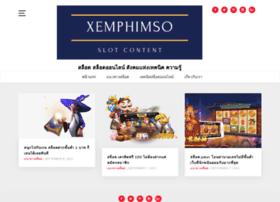 xemphimso.com