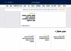 xendan.org