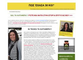 xenia.wiltu.com