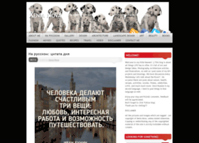 xenianova.wordpress.com
