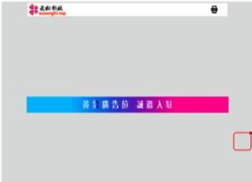 xeniograma.com