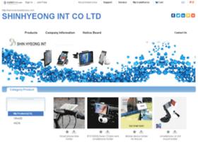 xenomix.tradekorea.com