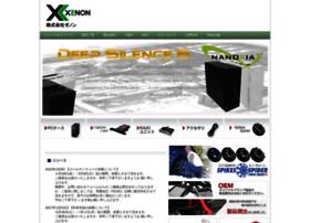 xenon-jp.com