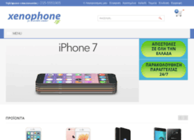 xenophone.gr