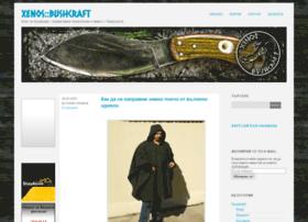 xenos-bushcraft.com