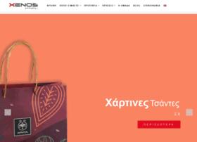 xenospack.gr
