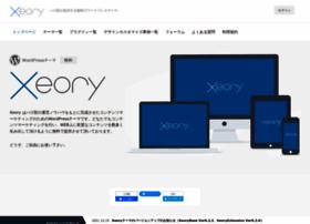 xeory.jp