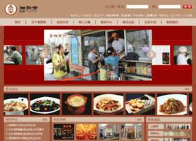 xeq.com.cn