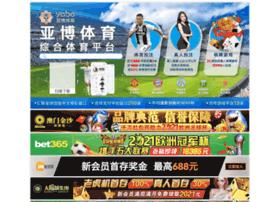 xesho.com