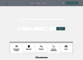 xetu.ru