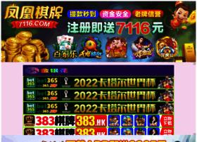 xf1hao.com