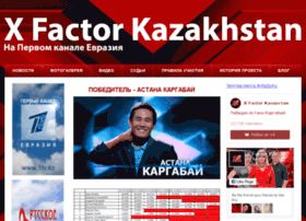xfactor.kz