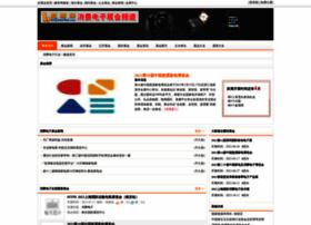 xfdz.haozhanhui.com
