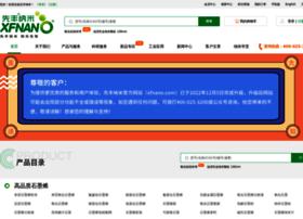 xfnano.com