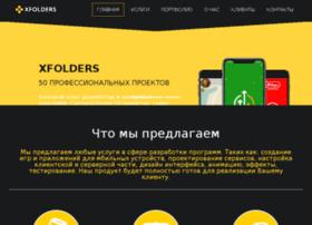 xfolders.ru