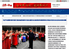 xfrb.com.cn