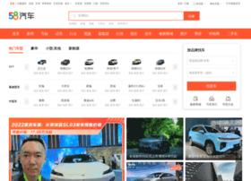 xgo.com.cn