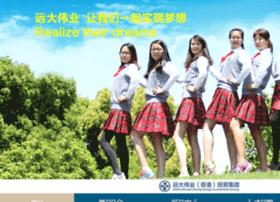xgyuanda.com
