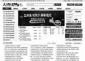 xh.shanghairc.com