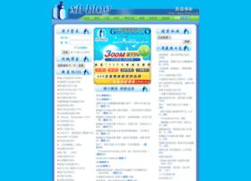 xhblog.com