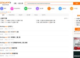 xhl.com.cn
