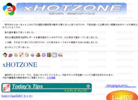 xhotzone.net