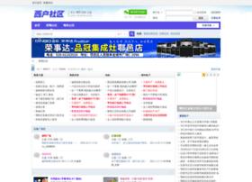 xhume.com