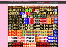 xi66.net