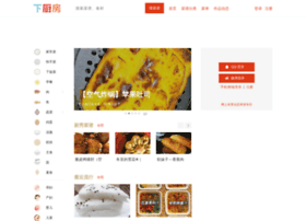 xiachufang.com