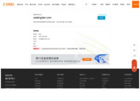 xiadingdan.com
