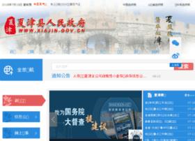 xiajin.gov.cn