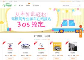 xiamen.jiazhao.com